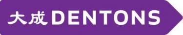 logo firmy: Dentons Europe CS LLP, organizační složka